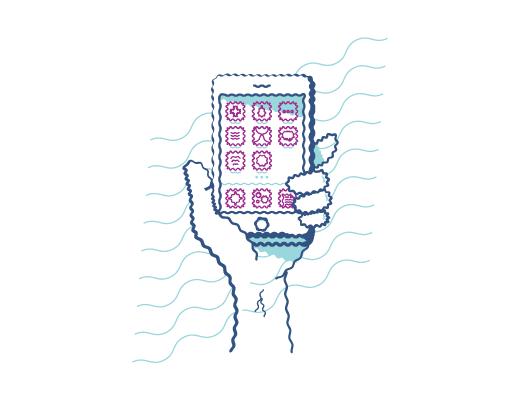 דוגמה להתבוננות בטלפון נייד במקרה של ראייה מעוותת ואסטיגמטיוּת.